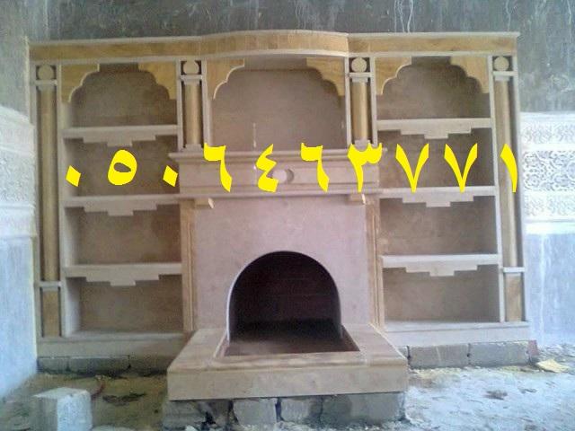 ديكور مشبات تراثية ديكورات مشبات تراثيه مشبات نار صورمشبات صور مشبات حجر صور مشبات رخام