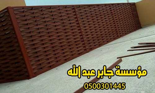 أفضل عروض تركيب مظلات وسواتر فى جدة مؤسسة جابر عبد الله 0500301445