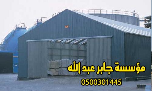 تركيب افضل انواع الهناجر بجدة هناجر مواقف ومزارع ومصانع مؤسسة جابر عبد الله0500301445