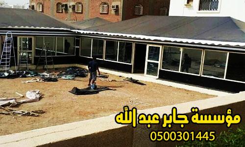 تصميم وتركيب بيت شعر ملكي بالصور  جابر عبد الله 0500301445