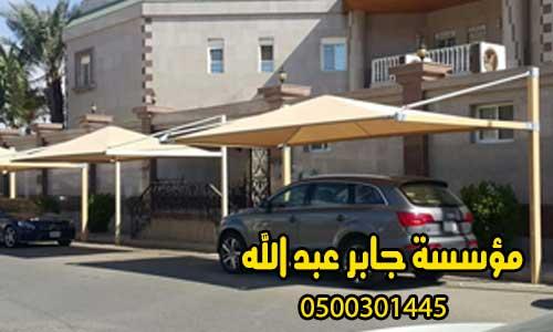 مظلات خارجية للسيارات في جدة ضمان 10 سنوات جوال 0500301445