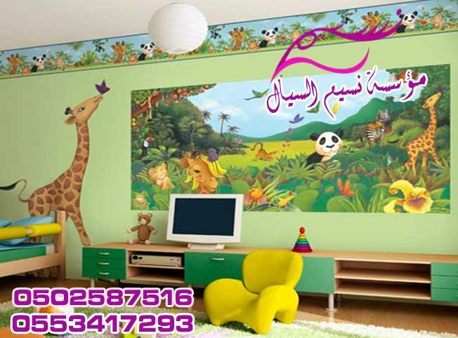 ورق جدران غرف نوم بنات روعه مؤسسة نسيم السيال إتصل الان 0502587516