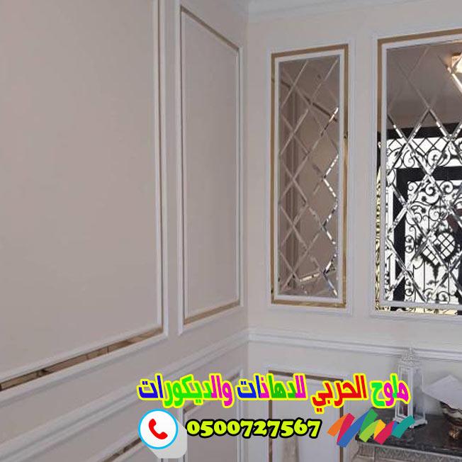 معلم ديكورات جبسيه بجدة فوم بديل الجبس ترميم منازل0500727567
