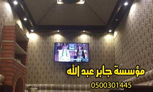 بيوت شعر ملكي خيام للتركيب بسعر مناسب0500301445