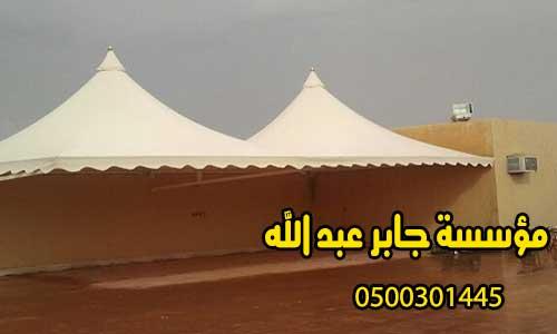 شركة مظلات جدة-أفضل تعامل مع العملاء-خصم30-مؤسسة جابر عبد الله