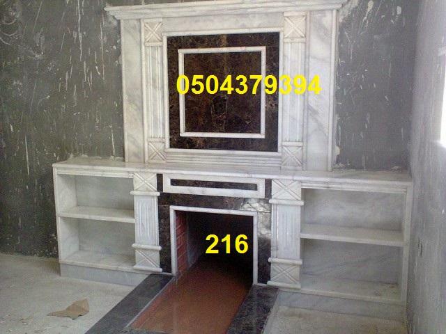 مشبات رخام مشبات تراثية مشبات حجر ديكور مشبات تراثية