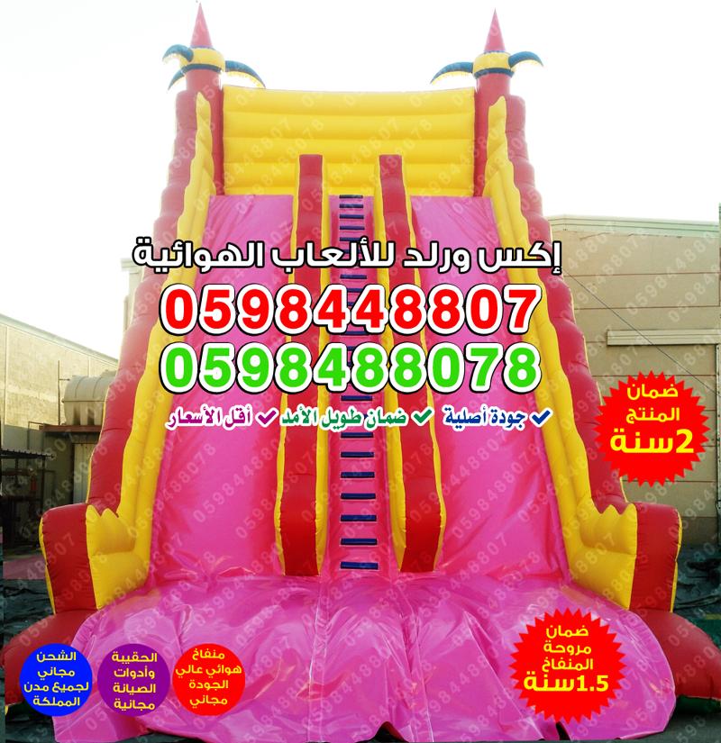 العاب كوخ النطيطات زحاليق المرح بيع ألعاب هوائية بيع ألعاب ترفيهية بيع العاب اطفال بيع نطيطات زحاليق