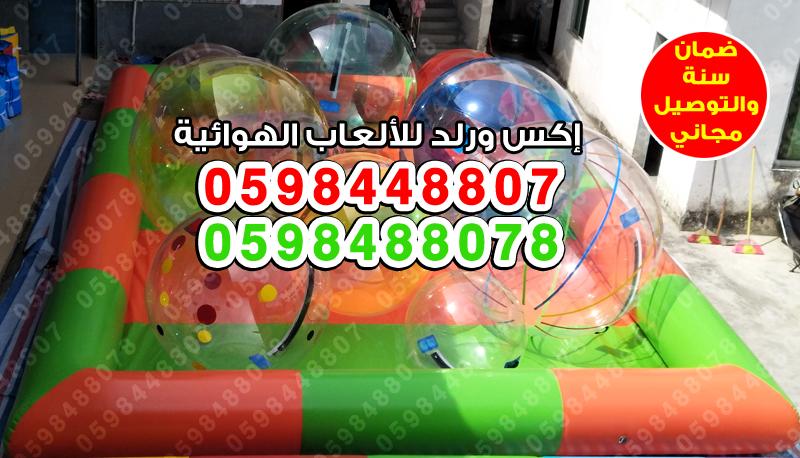 بيع العاب الهوائية للأطفال زحاليق وزحليقات