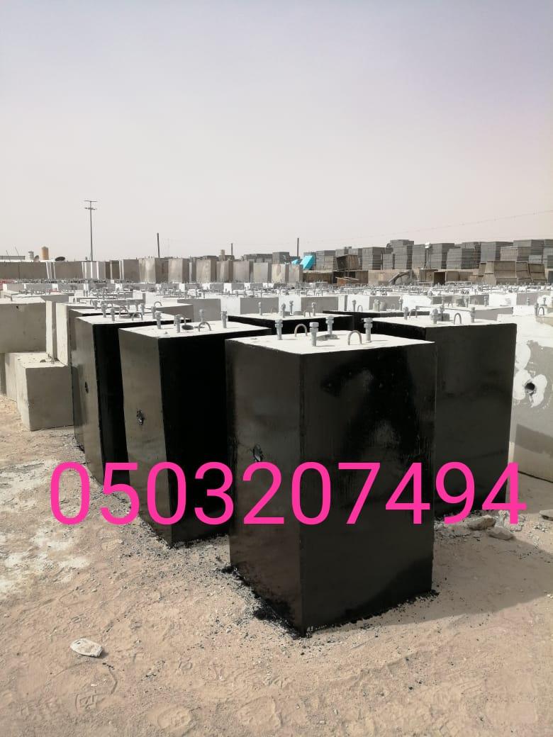 مصدات تجميلية للارصفة في الرياض 0503207494 اسوار خرسانيه في الرياض