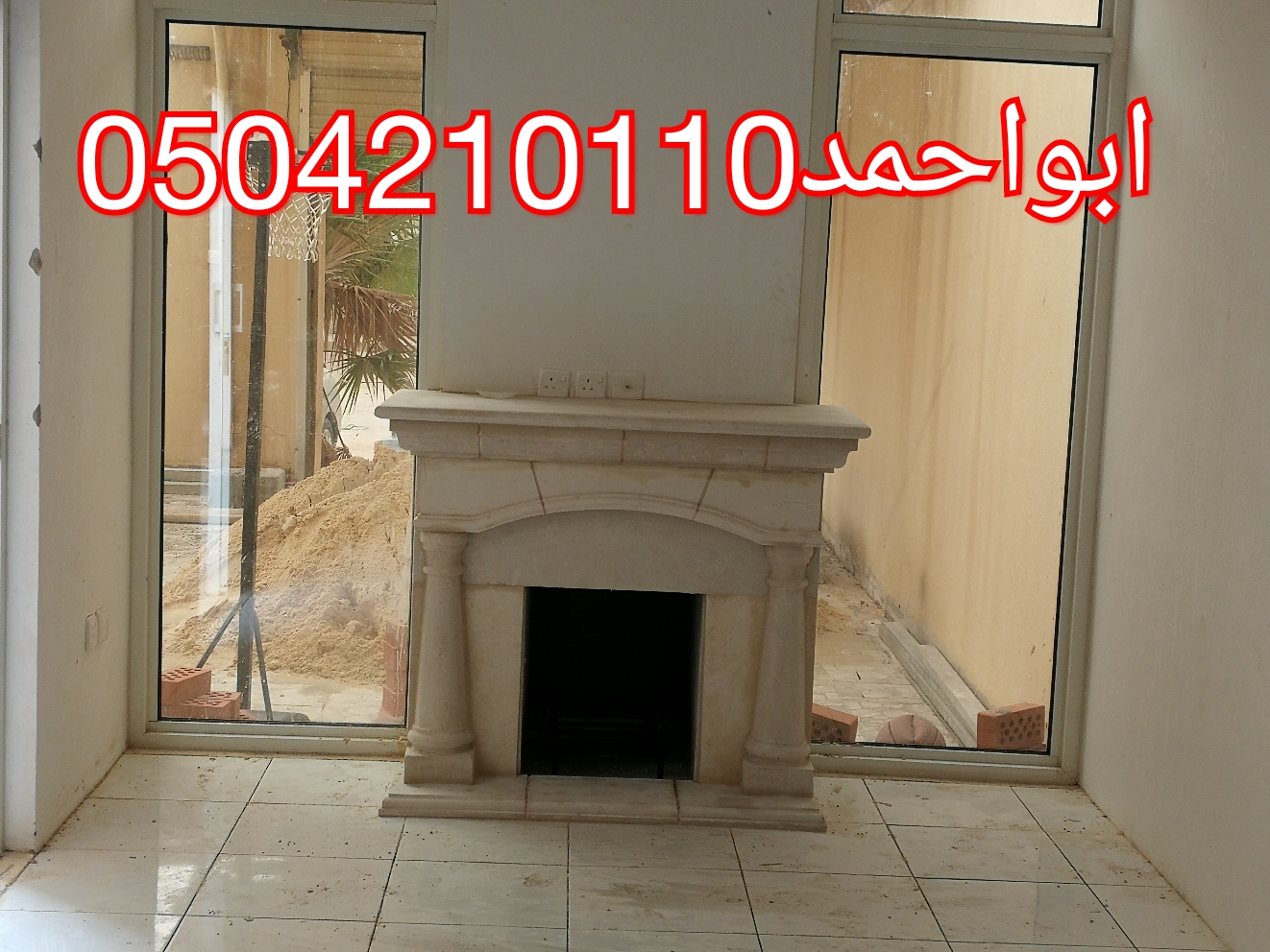 ديكورات مشبات تراثيه ديكورات مشبات شعبيه0504210110