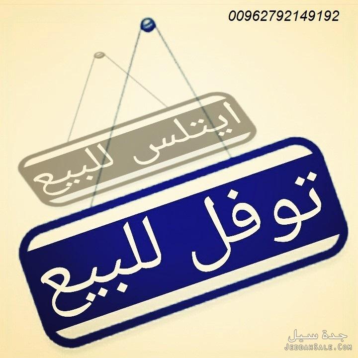 السعودية. شهادات ايلتس توفل للبيع في جدة 00962792149192