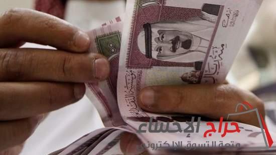 قرض العمل - طلب للحصول على القروض الشخصية السريعة